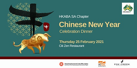 HKABA SA Chapter Chinese New Year Dinner Celebration tickets