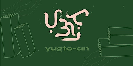 Yugtu-an (Philippine-authors Book club): FEMINISM IN THE PHILIPPINES + Yoga tickets