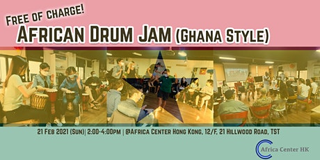 African Drum Jam (Ghana Style) tickets