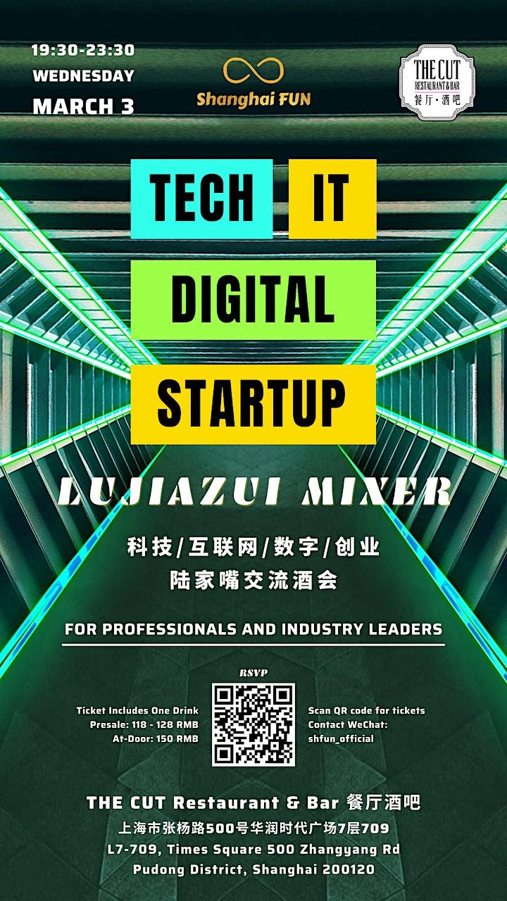 Tech/IT/Digital/Startup Lujizui Mixer 科技&互联网&数字&创业陆家嘴交流酒会 image