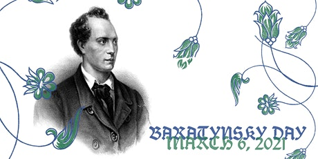 BARATYNSKY DAY (Russian Poetry Celebration) tickets