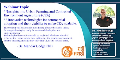 Insights into Urban Farming and Controlled Environment Agriculture (CEA) tickets