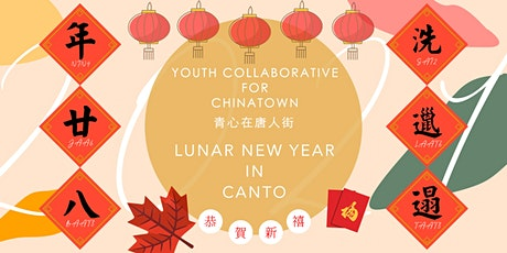 Lunar New Year in Canto tickets