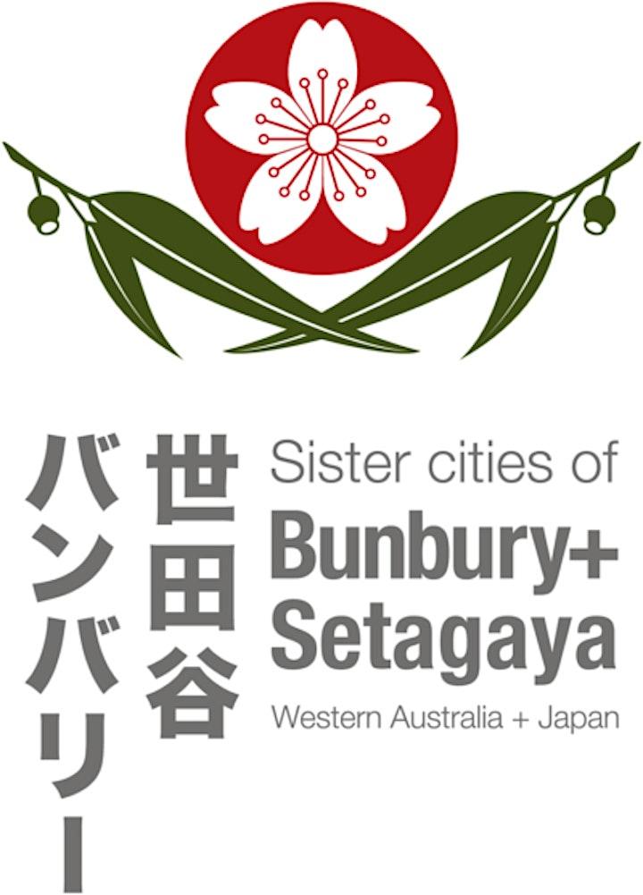 Opening Night | Setagaya Photography Exhibition image