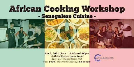 African Cooking Workshop - Senegalese cuisine - tickets