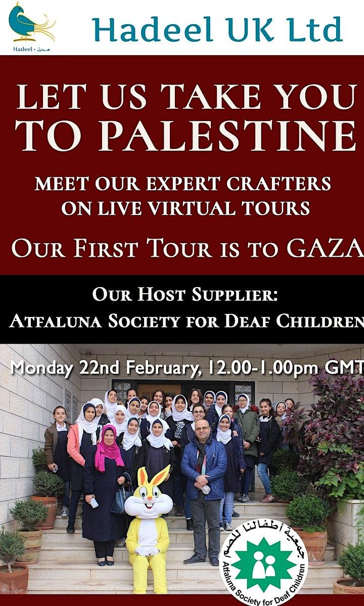 Virtual tour of Hadeel craft workshop in Gaza image