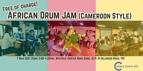 African Drum Jam (Cameroon Style) tickets