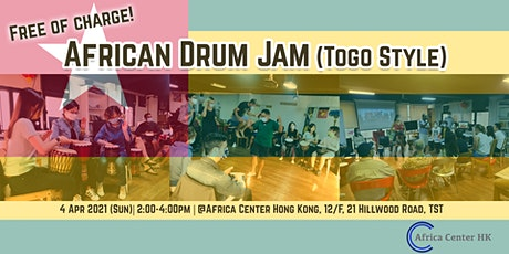 African Drum Jam (Togo Style) tickets
