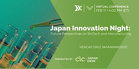 Japan Innovation at Venture Café Cambridge tickets