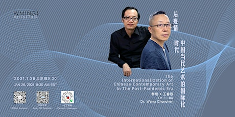 The Internationalization of Chinese Contemporary Art In The Pandemic Era tickets