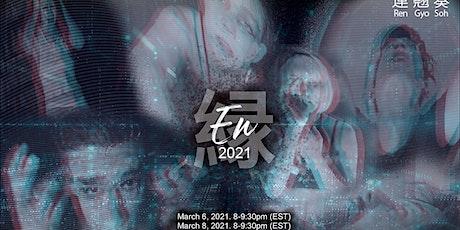 En(縁) 2021 tickets