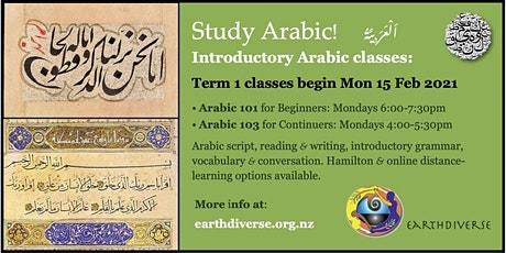 Study Arabic in 2021 with EarthDiverse tickets