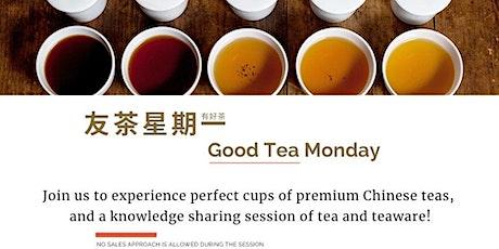 Good Tea Monday tickets