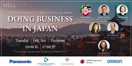 DOING BUSINESS IN JAPAN tickets