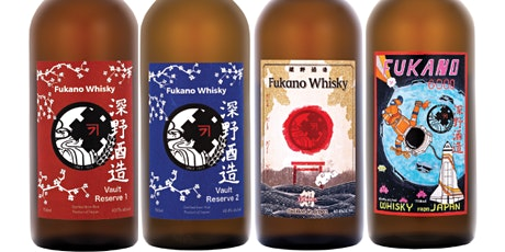 Japanese Whisky Taste & Learn tickets