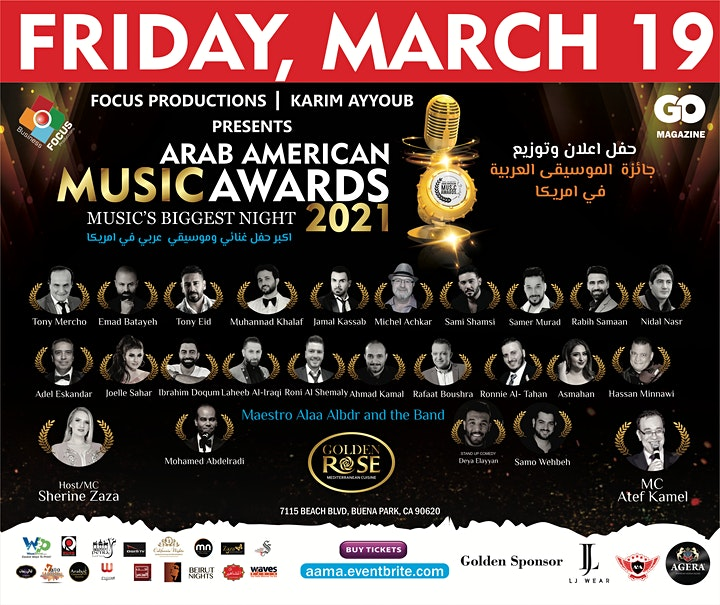 Arab American Music Awards 2021 image