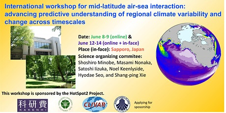 International workshop for mid-latitude air-sea interaction tickets