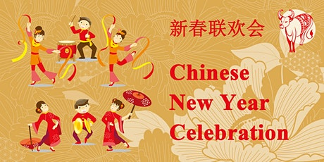 Chinese New Year Celebration 新春联欢会 tickets