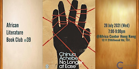 African Literature Book Club #39 |No Longer at Ease - Chinua Achebe tickets