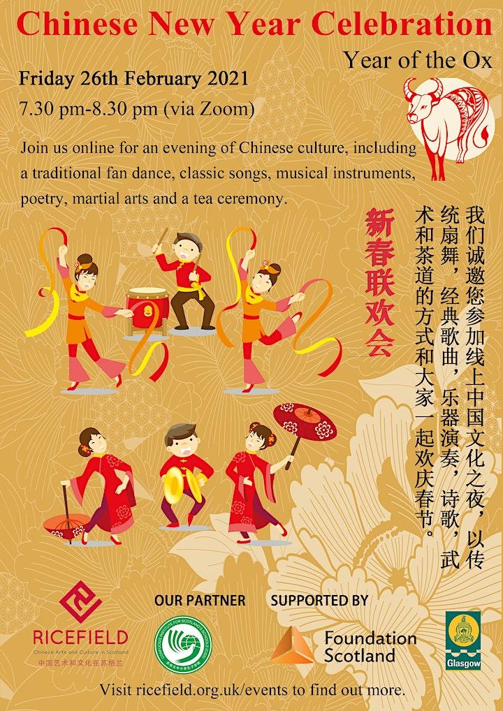 Chinese New Year Celebration 新春联欢会 image