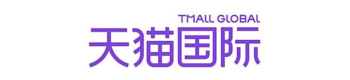 Introducing Alibaba Group's Cross-Border B2C Platform: Tmall Global image