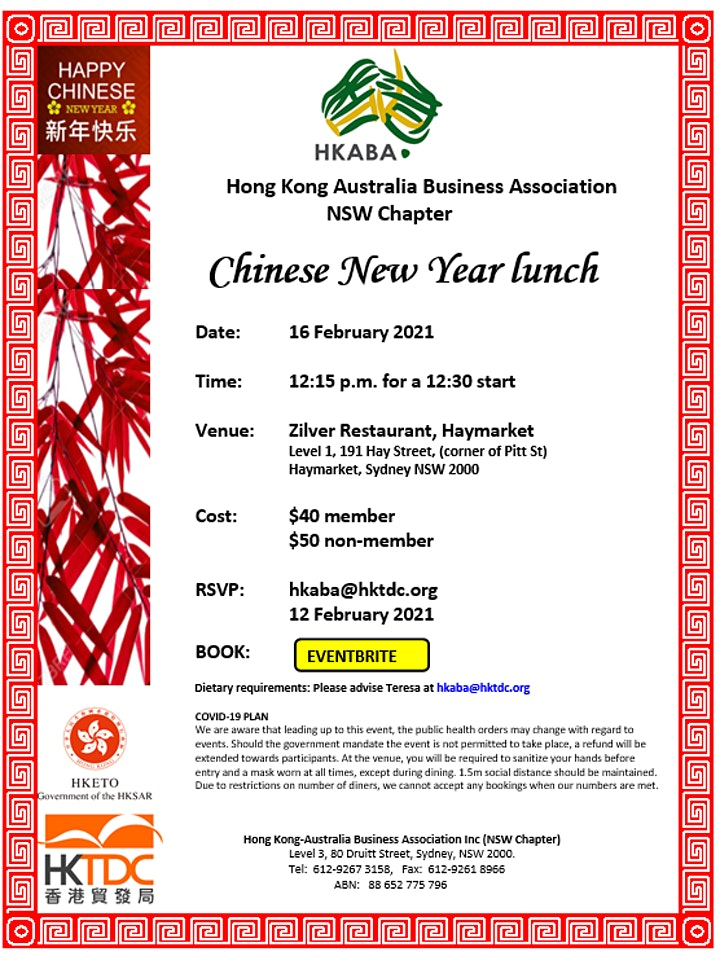 HKABA NSW Chinese New Year Lunch 2021 image