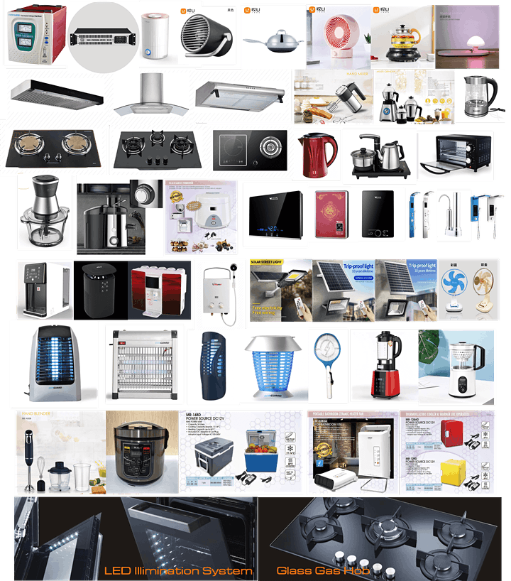 China Int'l Electrical Appliances Online Exhibition (Middle East & Africa) image