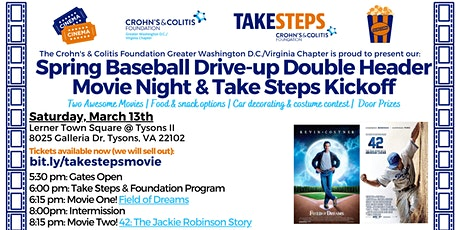 Baseball Drive-up Double Header Movie Night - Crohn's & Colitis Foundation tickets