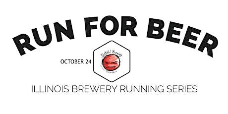 Beer Run - Spiteful Brewing - 2021 IL Brewery Running Series tickets