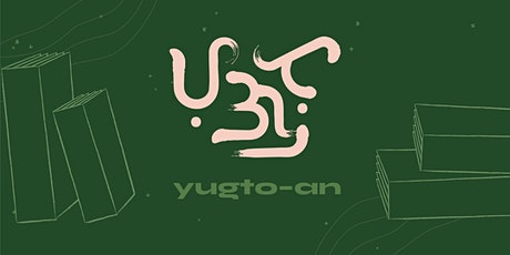 Yugtu-an (Philippine-authors Book club): Barangay Sixteenth...Chapter 10-14 tickets