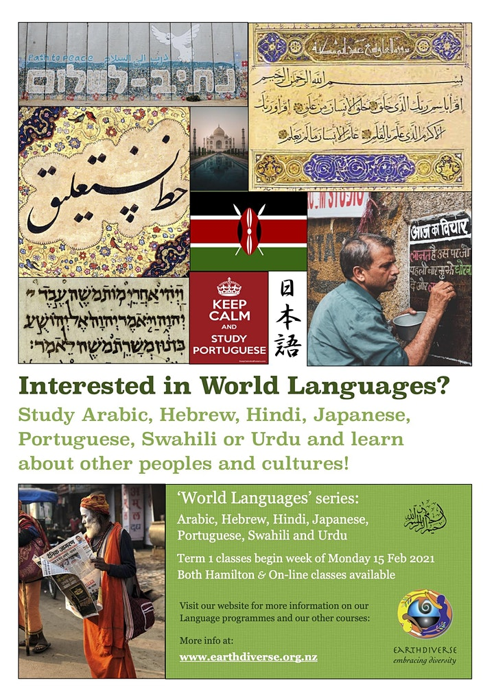 Study Arabic in 2021 with EarthDiverse image