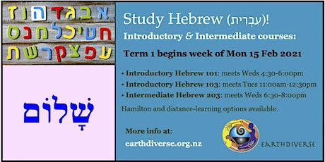 Study Hebrew in 2021 with EarthDiverse! tickets