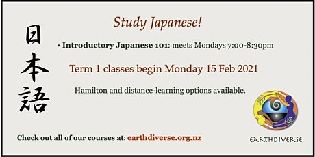 Study Japanese in 2021 with EarthDiverse! tickets