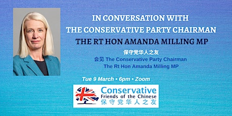CFOC In Conversation With Amanda Milling tickets