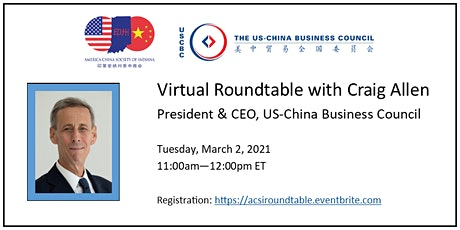 Virtual Roundtable with Craig Allen (US-China Business Council) tickets