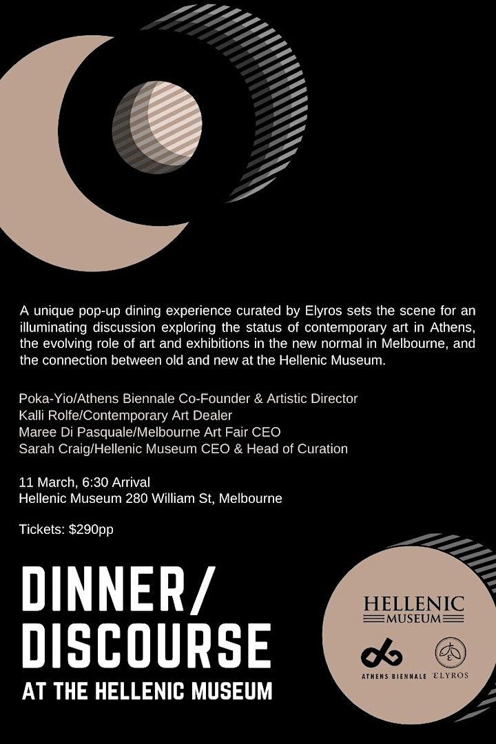 Dinner / Discourse image