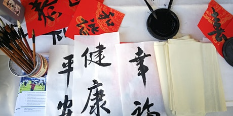 Chinese Calligraphy Workshop (Ages  5-12) tickets