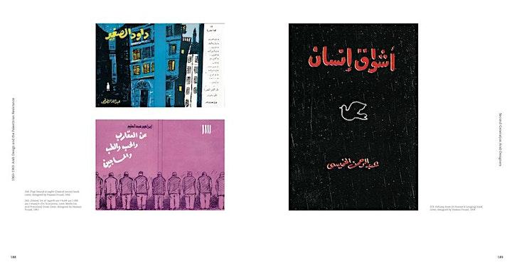 A History of Arab Graphic Design: Bahia Shehab and Haytham Nawar image
