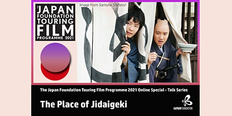 The Place of Jidaigeki tickets