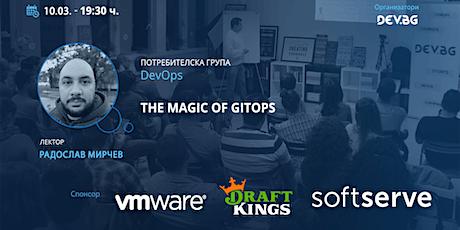 Webinar: DevOps: The magic of GitOps biglietti