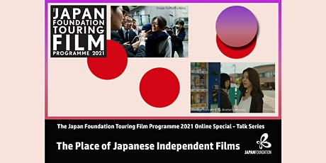 The Place of Japanese Independent Films tickets
