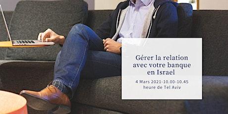 Gérer la relation avec votre banque en Israel  lorsqu'on est oleh hadash billets