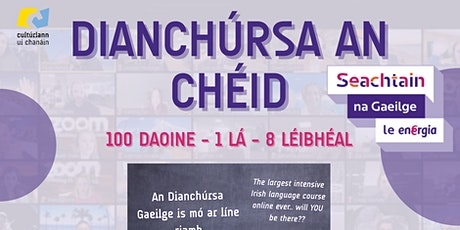Dianchúrsa an Chéid - Complete Beginner - REGISTER NOW tickets