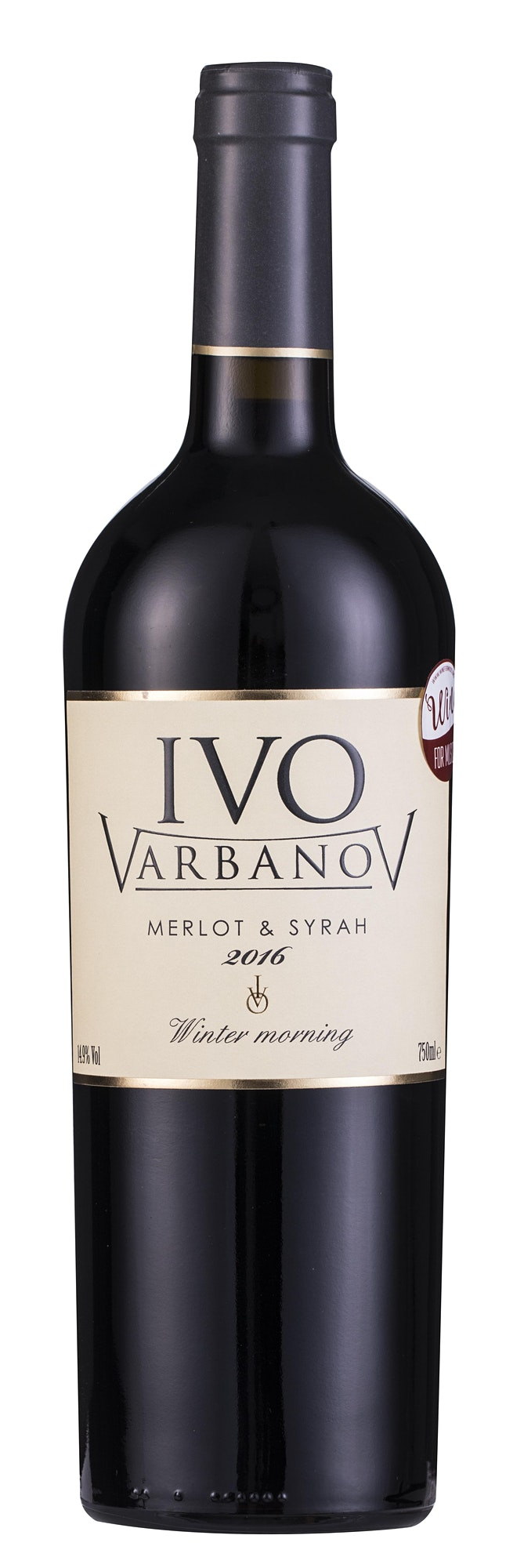 IVO VARBANOV WINES – VIRTUAL WINE TASTING image