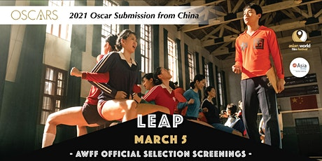 AWFF x Asia Society - Leap (3/5) -2021 Oscar Submission from China tickets