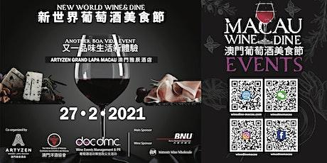 "New World Wine & Dine  ""新世界"" 葡萄酒美食節 tickets"