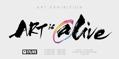 17LIVE《Art is @live》藝術展覽 tickets