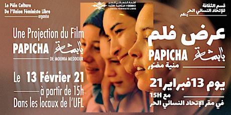 Projection film Papicha عرض الفيلم billets