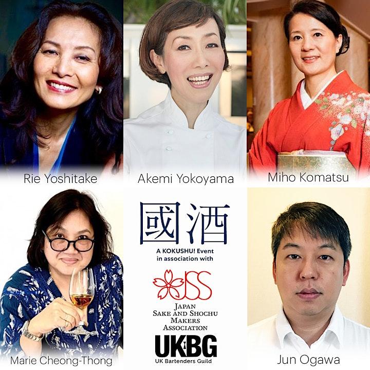 UKBG presents: Japanese Sake & The Incredible Power of Koji image