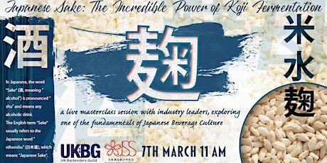 UKBG presents: Japanese Sake & The Incredible Power of Koji tickets